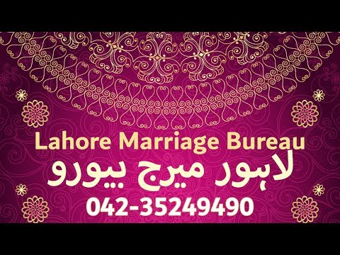 Baixar Lahore Marriage Bureau - Download Lahore Marriage
