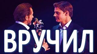 Награду Табакова забрал сын!