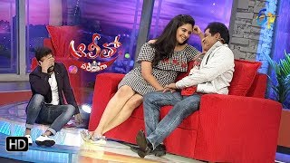 Alitho Saradaga | 16th October 2017 |  Anchor Ravi | Sreemukhi l Full Episode | ETV Telugu