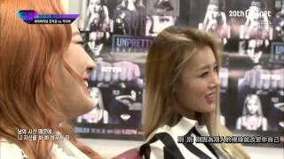 【Wait4u!中字】別改變 - 田祉潤(feat. BTOB 鄭鎰勳) UNPRETTY RAPSTAR2 SEMI FINAL