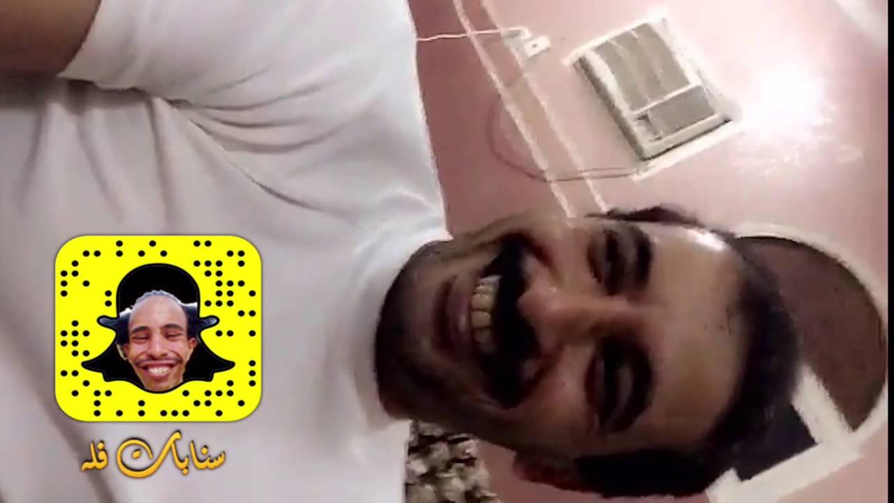 ابو بدر يضبط السحور وينصح الرياجيل يرفقون على حريمهم Youtube