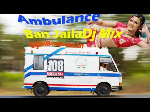 Ambulance Ban Jaila  एम्बुलेंस बन जाईला-DjSkBanaras