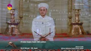 TRT DİYANET İmam ve Kıraat / 11.Bölüm - Alpcan Çelik / Edirne Selimiye Camii İmam Hatibi