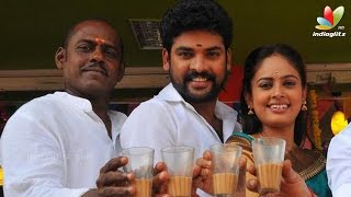 Anjala Movie Review