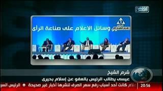 القاهرة والناس   إبراهيم عيسى يطالب بالإفراج عن إسلام بحيرى