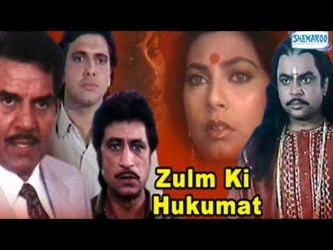 Zulm Ki Hukumat - Part 1 Of 11 - Dharmendra - Kimi Katkar - Superhit Bollywood Films