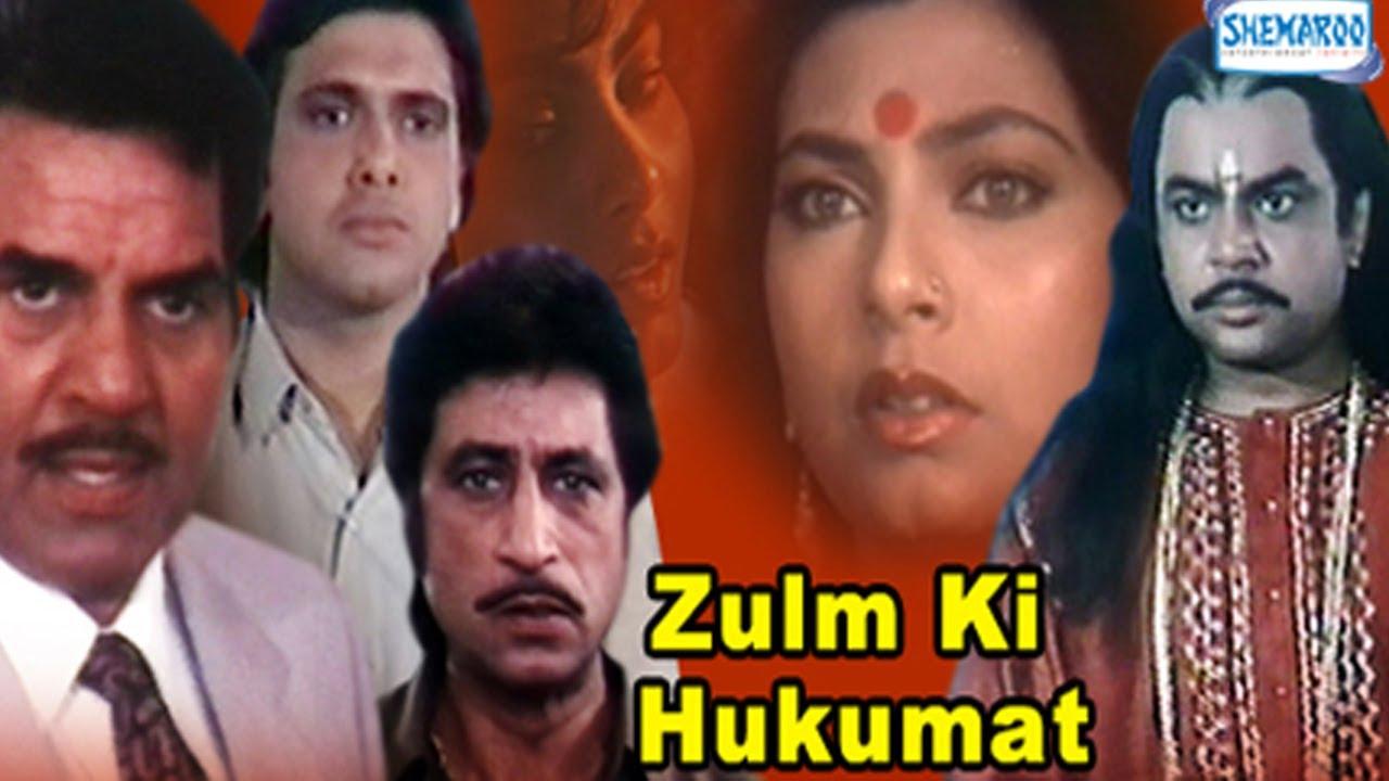 PK Mp4 Tamil Full Movie Free Download