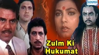Zulm Ki Hukumat - Part 1 Of 11 - Dharmendra - Kimi Katkar - Superhit Bollywood Films