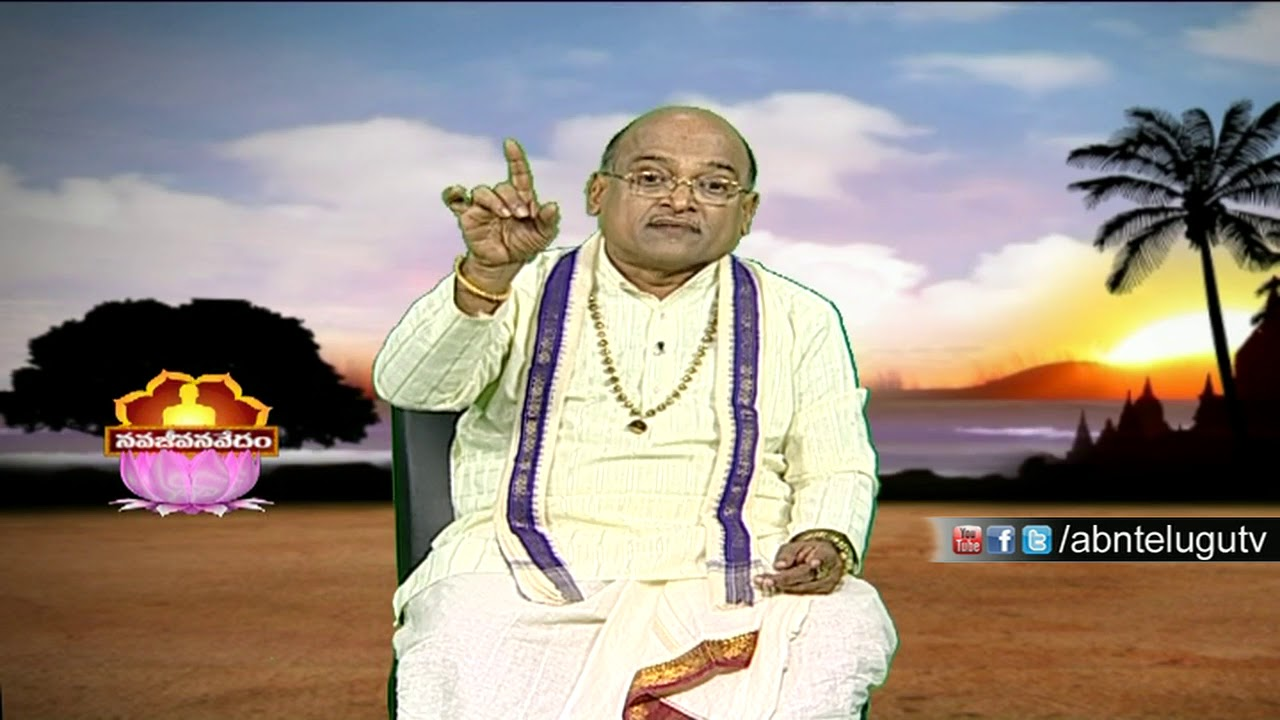 Garikapati Narasimha Rao About Bammera Pothana Nava Jeevana Vedam Abn Telugu Youtube