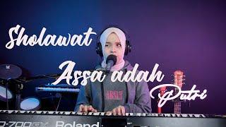sholawat assa'adah - Putri Ariani Cover