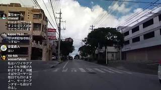 【Fuji Wifi】720P 沖縄の今日の天気 パイプラインをドライブ 宜野湾市~那覇市 【CameraFiLive】