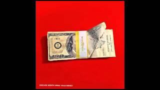 Meek Mill - R.I.C.O. (ft. Drake)