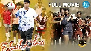 Ramadandu Full Movie   Krishnudu, Master Bharath, Soumya   Satish Vegesna   Sri Vasant