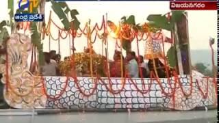 Sri Paidithalli Ammavari Teppotsavam Held at Vizianagaram