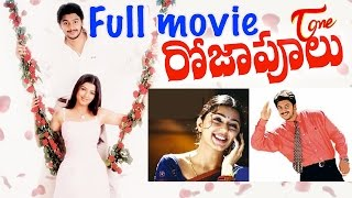 Roja Poolu Telugu Full Length Movie || Sriram, Bhoomika Chawla