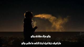 MR CRAZY - ✪ PAUSE ✪ (الكلمات - Lyrics) (ft THEWIND - M-FIX)