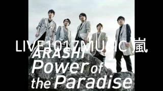 嵐 - 花 LIVE1017MUSIC