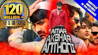 Amar Akbhar Anthoni Amar Akbar Anthony 2019 New Hindi Dubbed Full Movie Ravi Teja Ileana