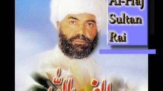 Sultan Rahi- [Saif Malook]
