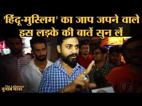 नोटबंदी का नाम लेते ही क्यों भड़क गए Pune के लोग? | Magarpatta City | Demonitisation | Note Bandi