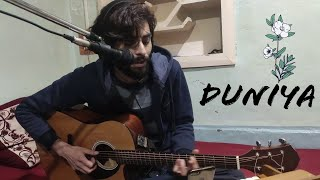 Duniya   Kashmiri Song   Numan Baba & Furqan Baba (Poetry by Mahmud Gami)