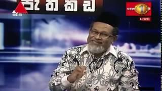 Pathikada, Sirasa tv with Bandula Jayasekara 18th of February 2019 Mr. T.K. Azoor Thumbnail