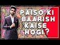Bina INVESTMENT kare PAISA kamana hai? How to earn money online from home| Urbangabru
