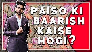 Bina INVESTMENT kare PAISA kamana hai? How to earn money online from home  Urbangabru