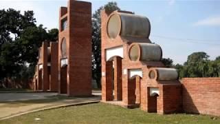 মাওলানা ভাসানী বিজ্ঞান ও প্রযুক্তি বিশ্ববিদ্যালয় || MBSTU