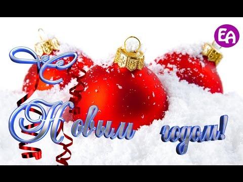 Подарите детям новогоднюю сказку!