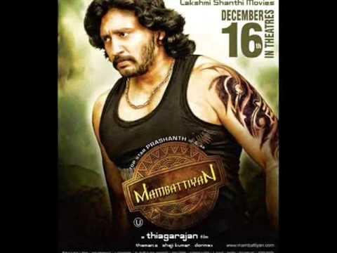 Jeans Telugu Full Movie | Prashanth, Aishwarya Rai | #TeluguMovies