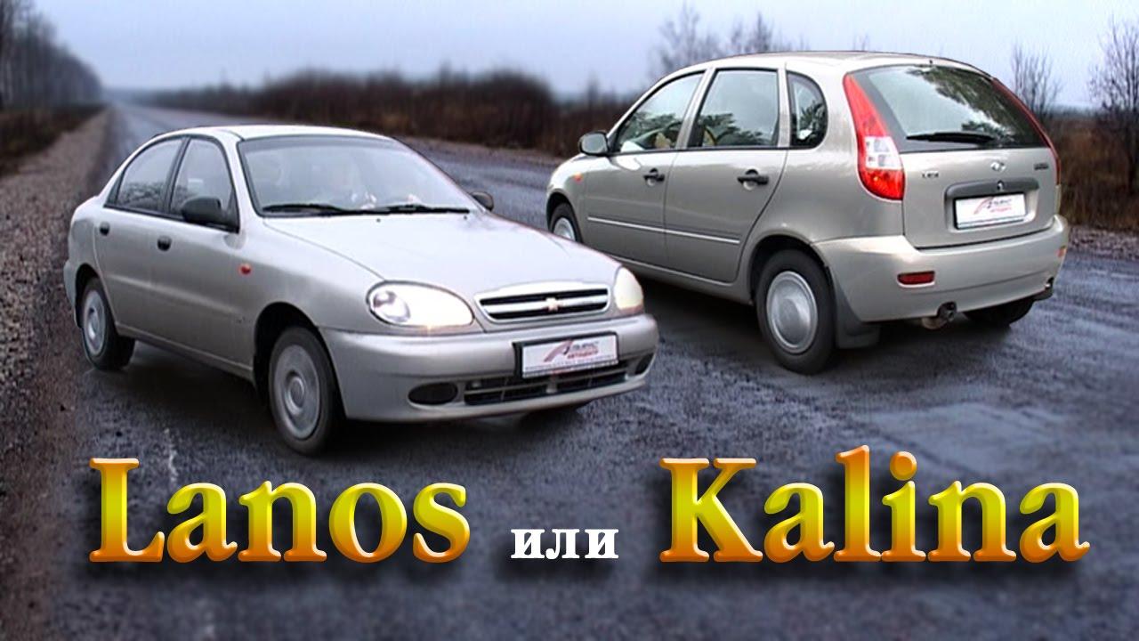 Спешите приобрести автомобили заз ланос с акпп по акционной цене или заз форца с выгод. Image. Sensационная цена на zaz sens!