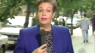 ABC News June 17, 1994 OJ Simpson Coverage