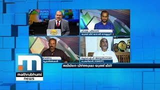 KT Jaleel Trapped In Net Of Nepotism; Will The Youth League Bring Jaleel's Downfall? Part 2