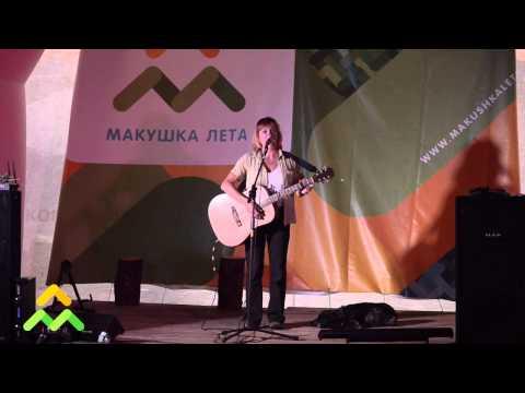 Анна Копейкина (Дзержинск) — Солнце спряталось от скуки