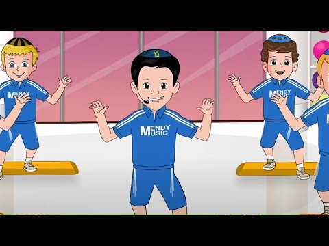 Download Morah Music - Warm Up Exercise Song - Music and Movement For Kids