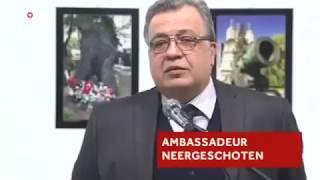 Убийство посла России - ответ за Сирию.
