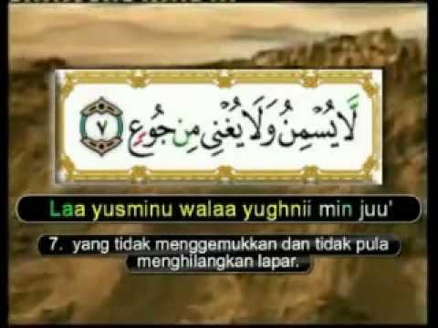 Juz 'Amma plus terjemahan bahasa Indonesia