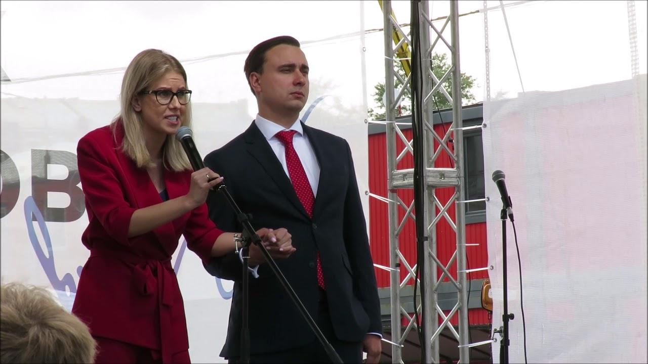 Фрик-митинг на Сахарова прошел под грузинскими и украинскими флагами