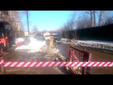 Потоп на улице Раевского в Екатеринбурге