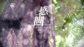 映像: Takuya Aikawa 声: Takuya Aikawa 曲: Rain bows like a sun flow...