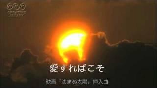 作曲:住友紀人 この演奏の楽譜は下記より入手出来ます。 http://www.do...