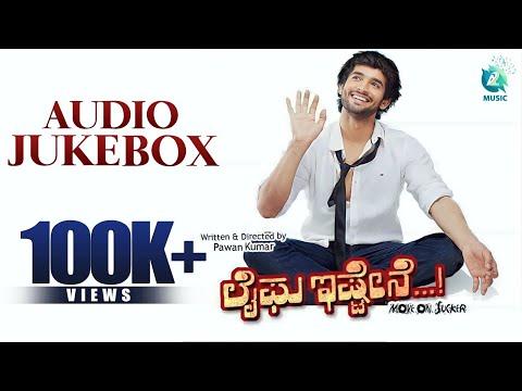 Kannada Hit Songs | Lifeu Ishtene Kannada Movie Full Songs | Diganth, Samyukta Horanadu