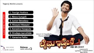 Kannada Hit Songs | Lifeu Ishtene Kannada Movie Full Songs | Diganth, Samyukta Horanadu