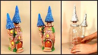 ❣DIY Fairy Castle Lamp Using a Coke Plastic Bottle❣