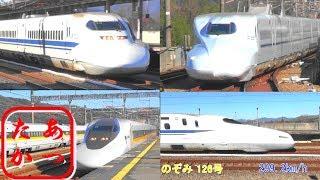 【速度計測してみた】出るか?最高時速300km/h 山陽新幹線 東広島駅 のぞみ みずほ さくら 高速通過! Japanese Bullet Train - Shinkansen