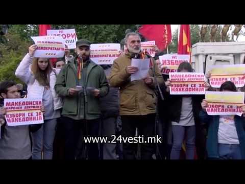 """""""За заедничка Македонија"""" бара нови предвремени парламентарни избори"""