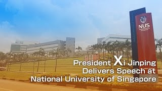 President Xi Jinping speaks at National University of Singapore   习主席在新加坡国立大学发表讲话