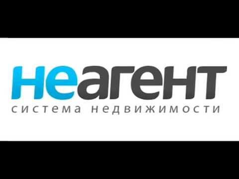 НЕАГЕНТ - аренда квартир без посредников в Краснодаре