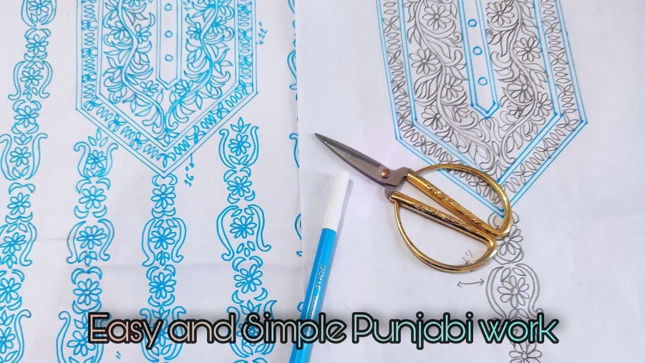 খুব সহজেই পাঞ্জাবি ড্রইং করুন    Hand Embroidery